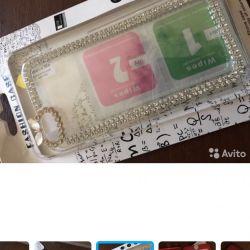 Εξώφυλλο για το iPhone 6 και 6+ νέο Simferopol