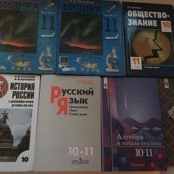 10-11 hücreler için ders kitapları