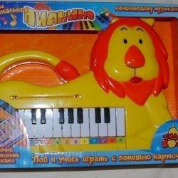 Lion μίνι πιάνο και 3 κάρτες με μελωδίες