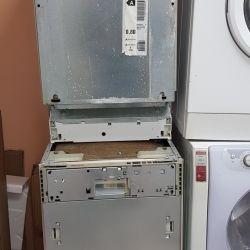 Bosh στενής ενσωματωμένα πλυντήρια πιάτων