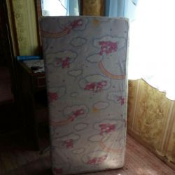 Children's mattress