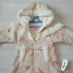 Sheepskin coat Voychik, Poland, 92r-r, NEW with a label