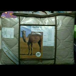 Blanket Camel wool