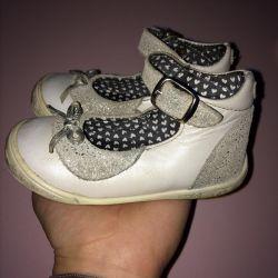 22 παπούτσια μεγέθους
