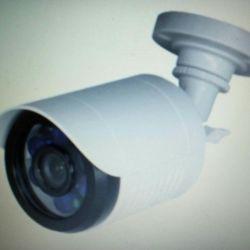Outdoor IP Security Camera