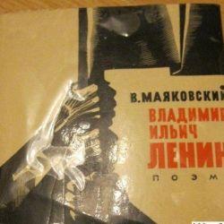 Маяковский Владимир Ильич Ленин 1967 СССР