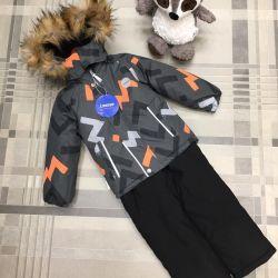 Новый зимний костюм