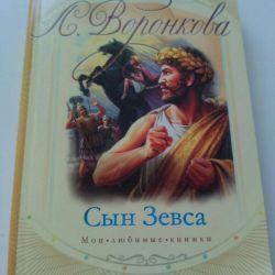Cartea noului A. Voronkov. Fiu al zeului