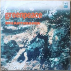 Vinyl Record Greenpeace Breakthrough 2LP