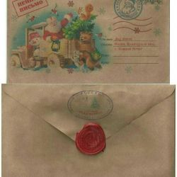 Letter from Santa Claus with a magnet