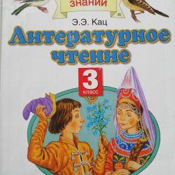 Planet of knowledge. Literary reading Grade 3 Katz