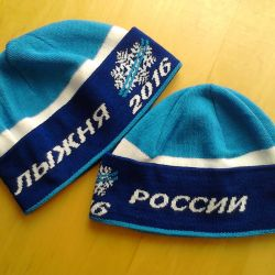 New ski caps from the Russian Ski Track 2016