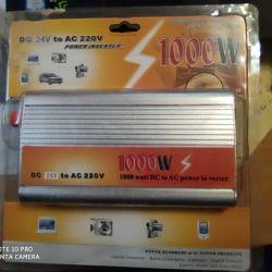 24v'den KonnWei 1000W voltaj dönüştürücü