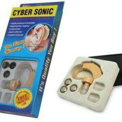 Слуховой аппарат, усилитель звука Cyber Sonic