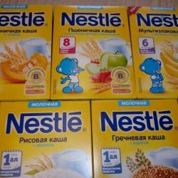 Kashi Nestle / Süt