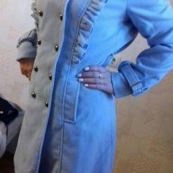 Very beautiful coat