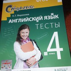 İngilizce 4. sınıfa yeni sınavlar