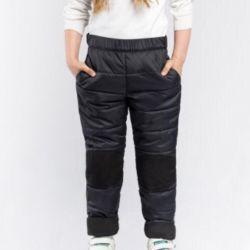Sıcak pantolon VOOM