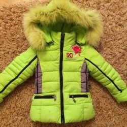 Куртка пуховик зима 104