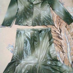 Κοστούμι με φούστα