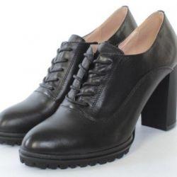 Batilions original leather
