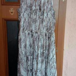 Φόρεμα Ζολλά