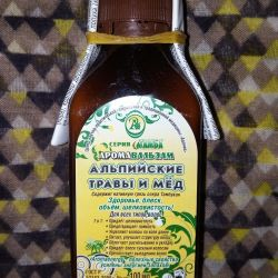 Tamba Alpine herbs and honey balm