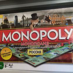 Монополия с городами России новая