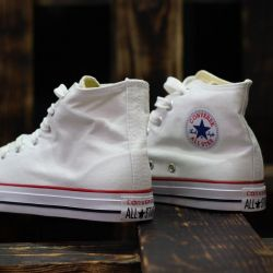 Sneakers Converse All Star White High