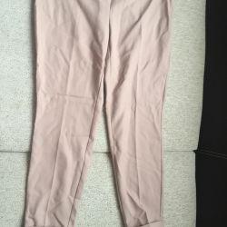 Pants, jeans, pants