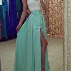 dress in the floor