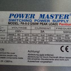 Ισχύς Master Power FA-5-2 (μέγιστη φόρτιση 250W)