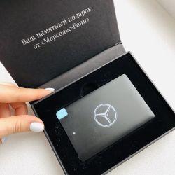 Power Bank Mercedes