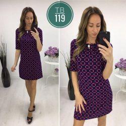 yeni elbise s.52