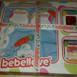 Gift set of 7 things 0-4 months