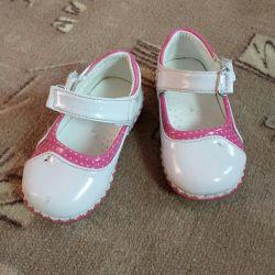 Shoes 21 r