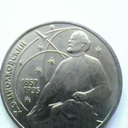 Το κέρμα 1 τρίψτε. 1987