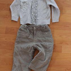 Zeplin Corduroy Pants