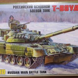 Μοντέλο 3591 T-80UD / T-80UD Δεξαμενή Star 1/35