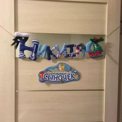 personalized garland of felt on the bed