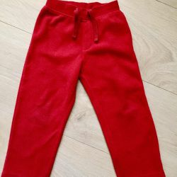 Mothercare Trousers Fleece