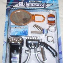 Set hairdresser plastic under the metal