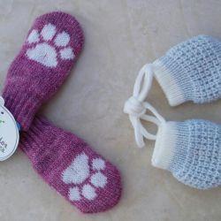 Τα πρώτα χειμωνιάτικα γάντια