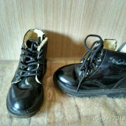 The boots warmed r 26-27