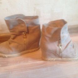 Boots spring leather 37p