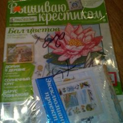 Magazine with embroidery patterns