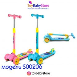 The scooter is children's 3-wheel folding new