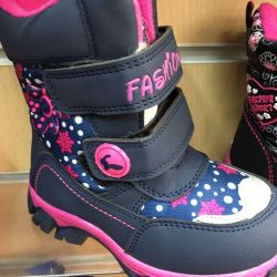 Winter boots. p25-26 membrane