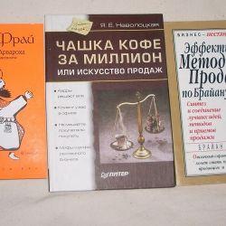 λεξικά και εγχειρίδια, εγχειρίδια