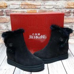 Jumătate cizme pentru femei de iarna sunt naturale